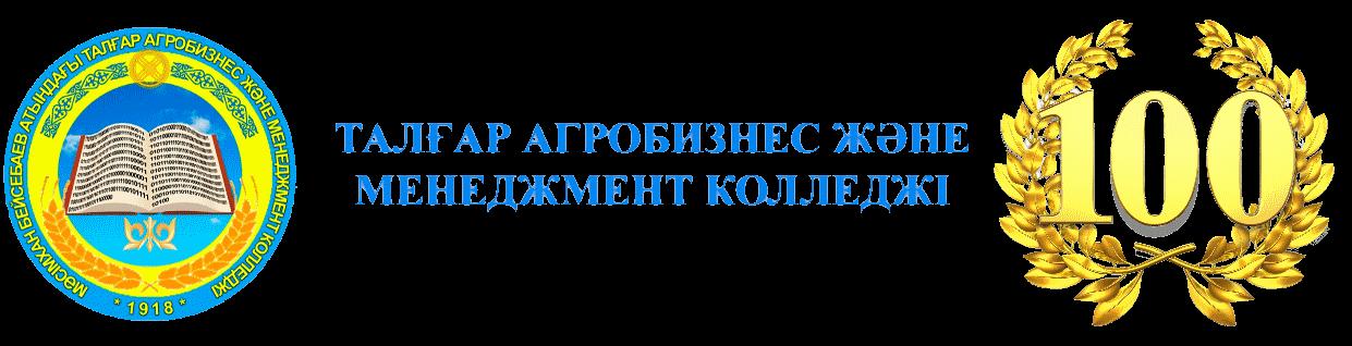 Logo JoomFans